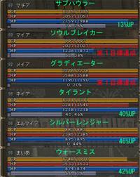 Shot00159