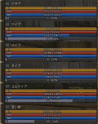 Shot00160