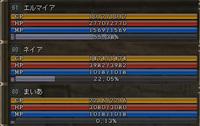 Shot00161_2