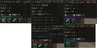 Shot00169