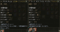 Shot00177