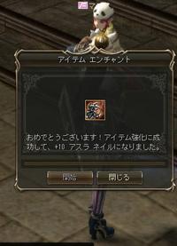 Shot00178
