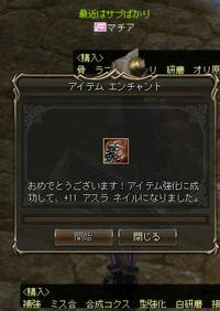 Shot00179_2