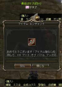 Shot00180