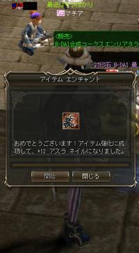 Shot00181