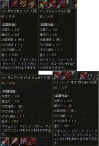 Shot00183