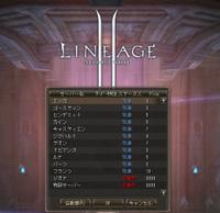 Shot00016