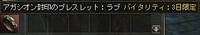 Shot00003