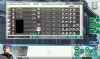 Gno3_035