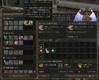 Shot00080