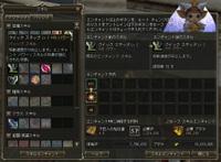 Shot00082