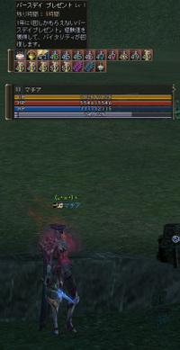 Shot00097