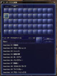 Ffxiv_031