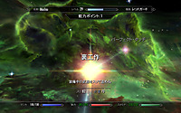 Screenshot120