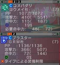 K014_2