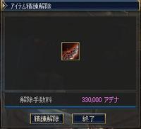 Kl010