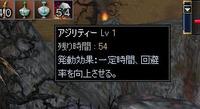 Kl016_1