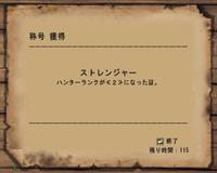 Mhf_20070627_205627_046