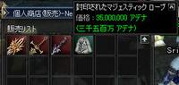 Shot00020
