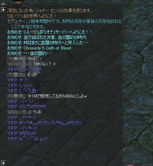 Shot00078