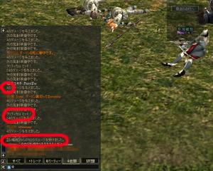 Shot00110