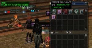 Shot00135