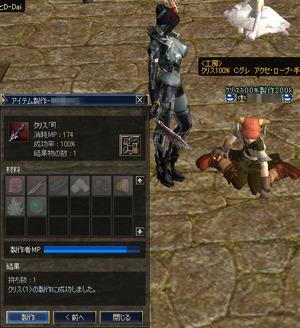Shot00174