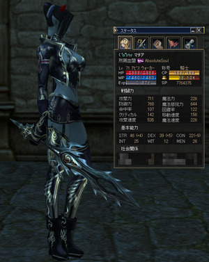 Shot00236