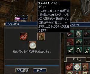 Shot00249