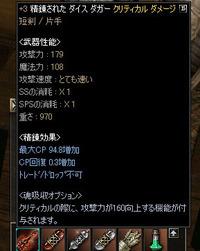 Shot00250_1