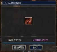 Shot00251_1