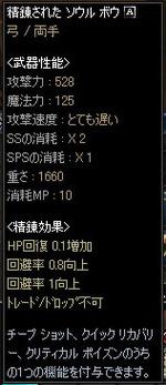 Shot00254_2