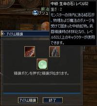 Shot00255