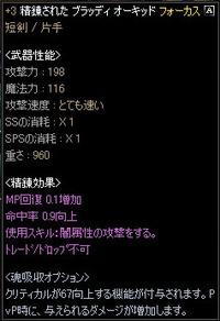 Shot00256