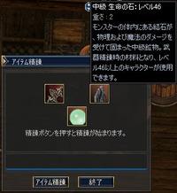 Shot00262