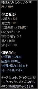 Shot00263_1