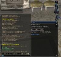 Shot00281