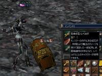 Shot00287