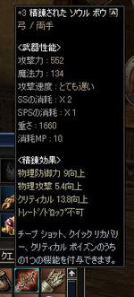 Shot00289_1