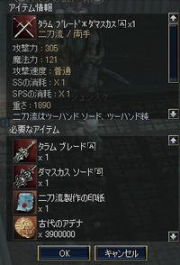 Shot00292