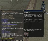 Shot00299