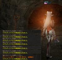 Shot00305