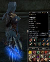 Shot00324