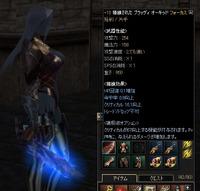 Shot00327
