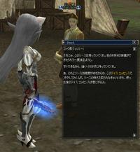 Shot00341
