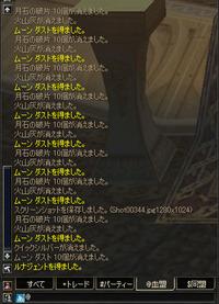 Shot00345
