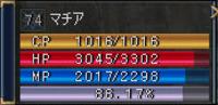 Shot00374