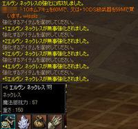 Shot00384