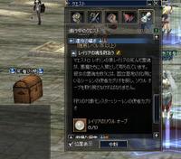 Shot00392