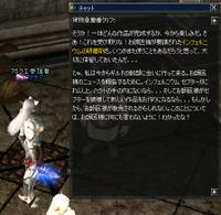 Shot00423